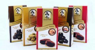 فروش خرما شکلاتی