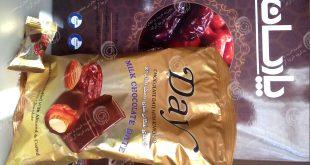 شکلات خرمایی پارسان