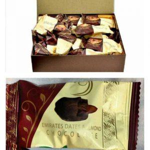 شکلات مغزدار خرمایی