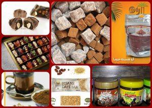 انواع محصولات خرمایی